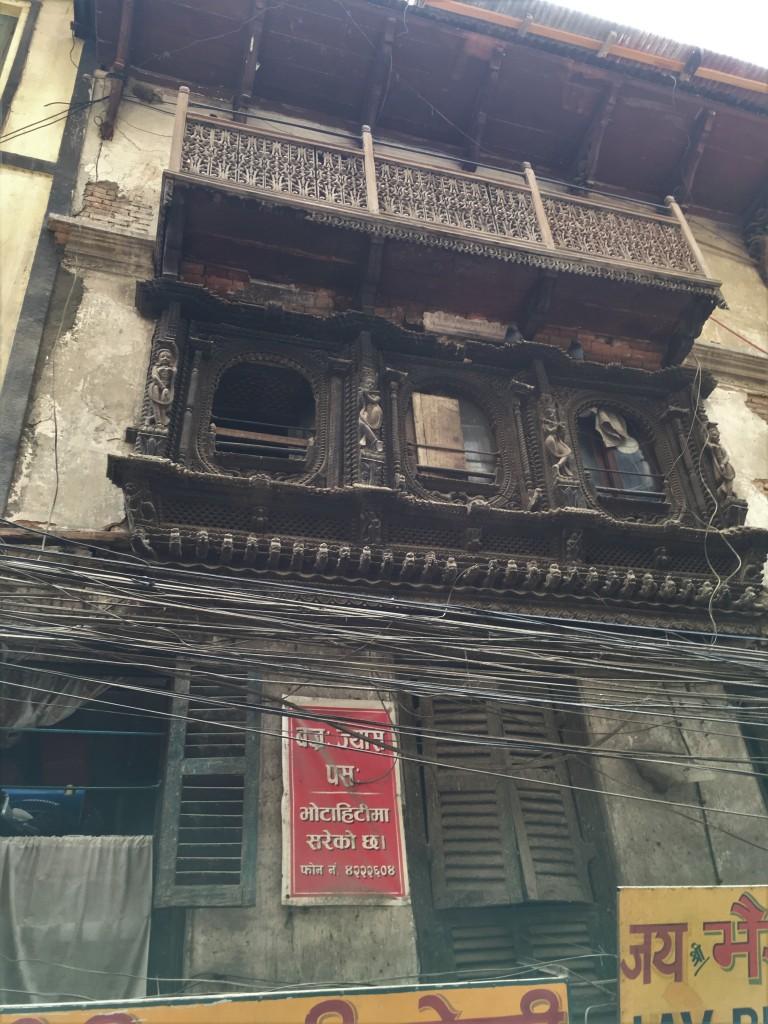 Kathmandu windows